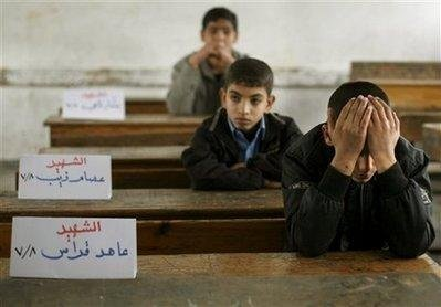 gaza_shuhada_students_jan_2009.jpg